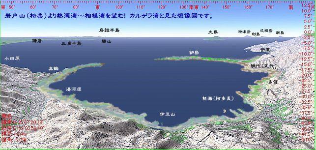 熱海湾を望む