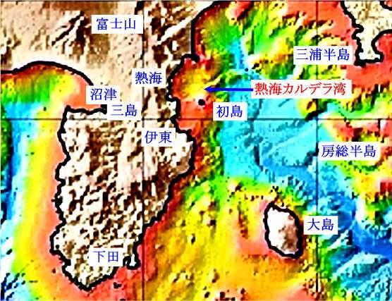 熱海湾から相模湾海底を見る